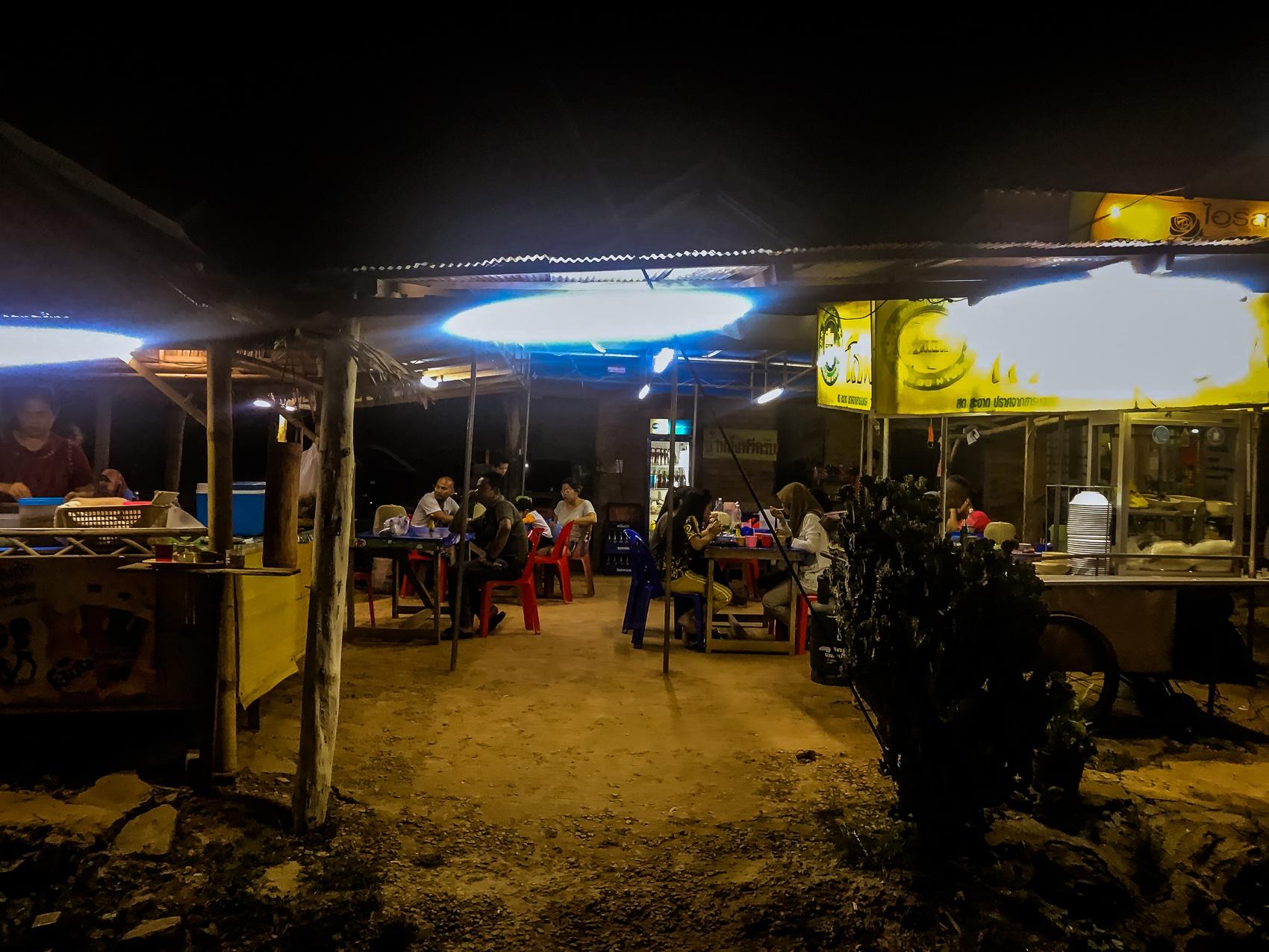 Ko Lanta Restaurant